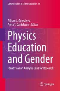 物理教育とジェンダー:アイデンティティへの焦点化<br>Physics Education and Gender〈1st ed. 2020〉 : Identity as an Analytic Lens for Research