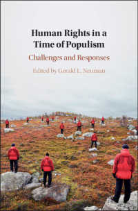 ポピュリズムの時代の人権<br>Human Rights in a Time of Populism : Challenges and Responses
