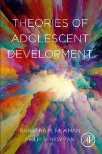 青年期発達の理論<br>Theories of Adolescent Development