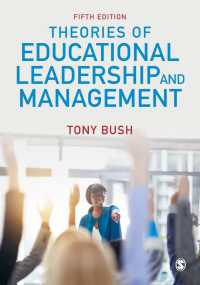 教育的リーダーシップ・経営の理論(第5版)<br>Theories of Educational Leadership and Management(Fifth Edition)