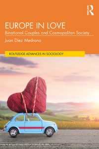国籍を越えるヨーロッパの恋愛の未来<br>Europe in Love : Binational Couples and Cosmopolitan Society