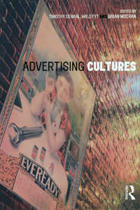 広告文化<br>Advertising Cultures