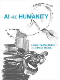 AIと人間性<br>AI and Humanity