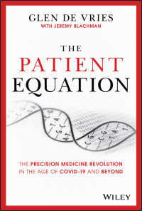 COVID-19時代の精神医療革命<br>The Patient Equation : The Precision Medicine Revolution in the Age of COVID-19 and Beyond
