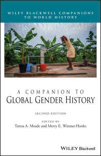 ジェンダー史必携(第2版)<br>A Companion to Global Gender History(2)