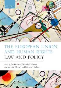 EUと人権:法と政策<br>The European Union and Human Rights : Law and Policy