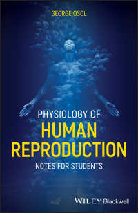 ヒト生殖生理学<br>Physiology of Human Reproduction : Notes for Students
