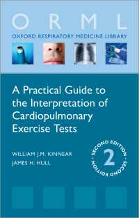 心肺運動負荷試験(CPET)解釈の実践的手引き(第2版)<br>A Practical Guide to the Interpretation of Cardiopulmonary Exercise Tests(2)
