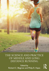 中長距離走の科学と実践<br>The Science and Practice of Middle and Long Distance Running