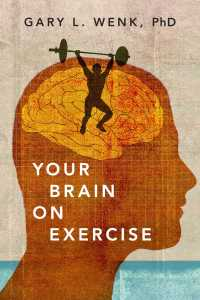 運動と脳<br>Your Brain on Exercise