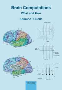 脳の計算のしくみ<br>Brain Computations : What and How