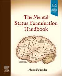 精神状態検査ハンドブック<br>The Mental Status Examination Handbook E-Book