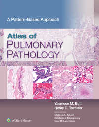 肺病理学アトラス<br>Atlas of Pulmonary Pathology : A Pattern Based Approach