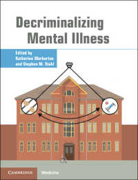 精神病の脱犯罪化<br>Decriminalizing Mental Illness