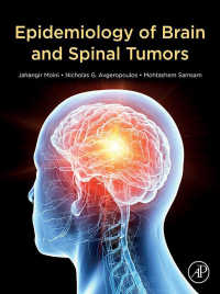 脳と脊椎腫瘍の疫学<br>Epidemiology of Brain and Spinal Tumors