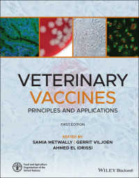 動物のためのワクチン<br>Veterinary Vaccines : Principles and Applications