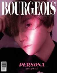 BOURGEOIS 7TH ISSUE (TOKYO EDITION): PERSONA MOON AND SUN 【表紙:京本大我(SixTONES)】  【裏表紙:南沙良】