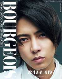 BOURGEOIS 5TH ISSUE: TOKYO EDITION  【表紙:山下智久】 【裏表紙: SixTONES】
