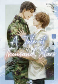 A Tale of Thousand Stars 上