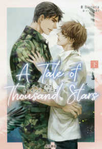 A Tale of Thousand Stars 下
