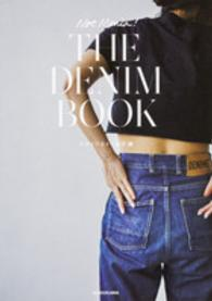 Not Mania!THE DENIM BOOK