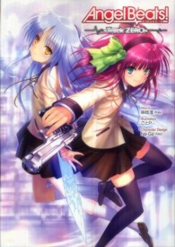 Angel Beats!-Track ZERO