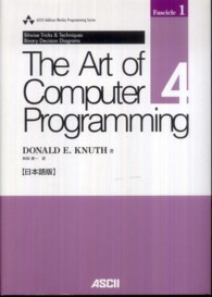 Ascii Addison Wesley programmi<br> The Art of Computer Programming Volume 4,Fascicle 1 Bitwise Tricks & Techniques―Binary Decision Diagrams日本語版