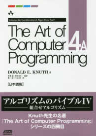 The Art of Computer Programming 〈volume 4A〉 Combinatorial Algorithms