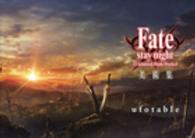 Fate/stay night「Unlimited Blade Works」美術