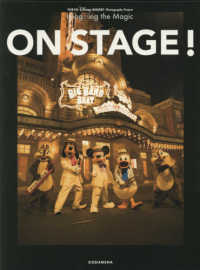 ON STAGE! - TOKYO DISNEY RESORT Photo