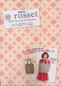 russet 〈2012 Spring & S〉