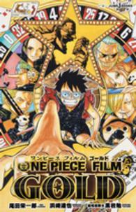 ONE PIECE FILM GOLD ONE PIECE