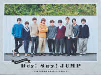 Hey!Say!JUMPカレンダー 〈2018.4→2019.3〉 - Johnny's Official [カレンダー]