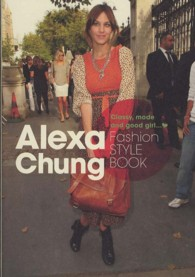 Marble books<br> Alexa Chung Fashion STYLE BOOK
