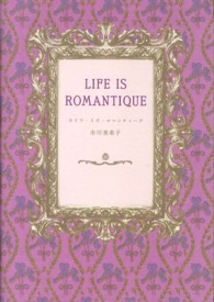 Marble books<br> LIFE IS ROMANTIQUE