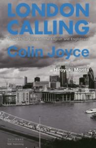 LONDON CALLING - Thoughts on England,the E