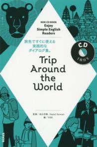 Trip around the world 旅先ですぐに使える実践的なダイアログ集。 語学シリーズ ; NHK CD book : Enjoy simple English readers