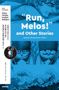 """Run Melos!"" and Other Stories Japanese - NHK CD BOOK 語学シリーズ Enjoy Simple English Re"