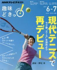 公益財団法人 日本スポーツ協会 - JSPO