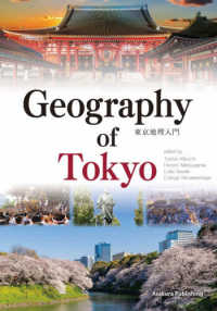 Geography of Tokyo