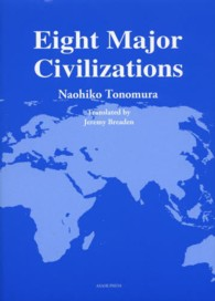 Eight Major Civilizations
