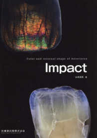 Impact―Color and internal shape of Anteriores