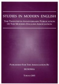 STUDIES IN MODERN ENGLISH - THE TWENTIETH ANNIVERSARY