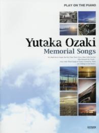 尾崎豊/MEMORIAL SONGS - PLAY ON THE PIANO
