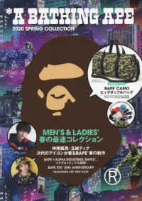 [バラエティ]<br> A BATHING APE 2020 SPRING COLLECTION