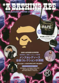 A BATHING APE 2020 AUTUMN/WINTER COLLECT [バラエティ]