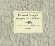 Edward Gorey's Gorgeous Little Box(全4巻)