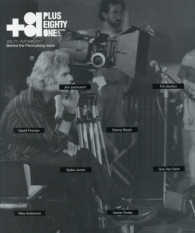 +81 〈VOL.77 AUTUMN 2〉 - CREATORS ON THE LINE: Behind the Filmmaking issue