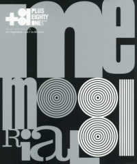 +81 〈vol.81(AUTUMN 2〉 - CREATORS ON THE LINE: +81 Highlights-vol.1 to 80 iss