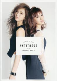 ANTITHESE FIRST STYLE BOOK